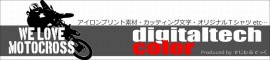 digitaltech color FC2店